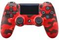 Controle de PS4 Playstation 4 Sony Dualshock 4 Modelo Novo Vermelho Camuflado